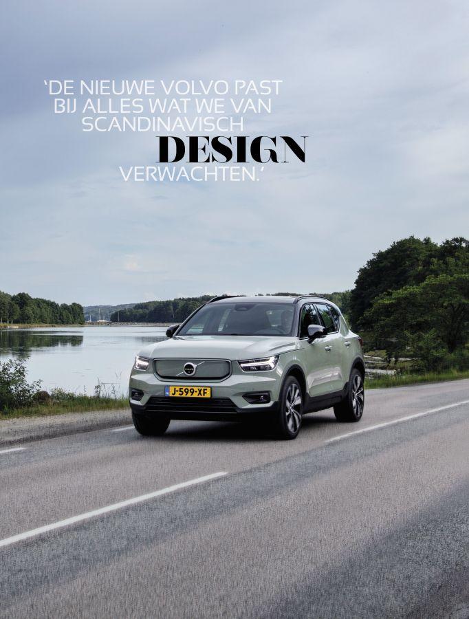 SS21-Volvo